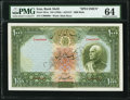 Iran Bank Melli 1000 Rials ND (1938) / AH1317 Pick 38As Specimen PMG Choice Uncirculated 64