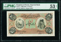 Iran Kingdom of Persia, Imperial Bank 2 Tomans ND (1890-1923) Pick 2 PMG About Uncirculated 53 Net