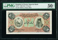 World Currency, Iran Kingdom of Persia, Imperial Bank 2 Tomans ND (1890-1923) Pick 2 PMG About Uncirculated 50 Net.. ...