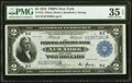 Fr. 752 $2 1918 Federal Reserve Bank Note PMG Choice Very Fine 35 EPQ