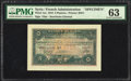 Syria Banque de Syrie 5 Piastres 1919 Pick 1s Specimen PMG Choice Uncirculated 63