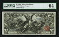 Fr. 268 $5 1896 Silver Certificate PMG Choice Uncirculated 64