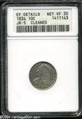 Bust Dimes: , 1834 Small 4 VF30 ANACS. ...