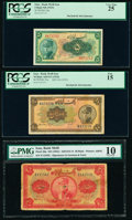 Iran Bank Melli 5; 10; 20 Rials ND (1933); ND (1934) (2) Pick 24a; 25a; 26a Three Examples PCGS Very Fine 25; Fine 15; P...