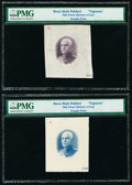 Iran Bank Melli Group of 4 Reza Shah Vignettes PMG Holdered. ... (Total: 4 notes)