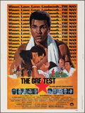 """Movie Posters:Sports, The Greatest (Columbia, 1977). Rolled, Very Fine+. Poster (30"""" X 40"""") Robert Tanenbaum Artwork. Sports.. ..."""