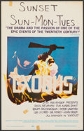 "Movie Posters:Drama, Exodus (United Artists, 1960). Fine+. Window Card (14"" X 22""). Saul Bass Artwork. Drama.. ..."