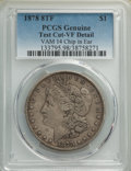 1878 8TF $1 -- Test Cut -- VAM-14, Chip in Ear, PCGS Genuine. VF Details. This lot will also include the following: 1878...