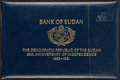 Sudan Bank of Sudan 25; 50 Piastres, 1; 5; 10; 20 (2) Pounds 1981 Pick 16s; 17s; 18s; 19s; 20s; 21s; 22s Album with 7 Sp...