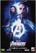 "Movie Posters:Action, Avengers: Infinity War (Walt Disney Pictures, 2018). Rolled, Very Fine. Printer's Proof French Posters (46.75"" X 69"") DS Adv..."