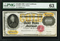 Fr. 1225h $10,000 1900 Gold Certificate PMG Choice Uncirculated 63