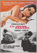 """Movie Posters:Foreign, La Joven Casada (Warner Bros., 1975). Folded, Very Fine+. Spanish One Sheet (27.5"""" X 39"""") MCP Artwork. U.S. Title: The New..."""