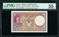 Ceylon Government of Ceylon 2 Rupees 12.7.1944 Pick 35a PMG About Uncirculated 55