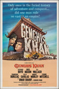 """Movie Posters:Adventure, Genghis Khan & Other Lot (Columbia, 1965). Folded, Overall: Fine/Very Fine. One Sheets (2) (27"""" X 41""""). Frank McCarthy Artwo... (Total: 2 Items)"""