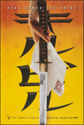 """Movie Posters:Action, Kill Bill: Vol. 1 (Miramax, 2003). Rolled, Very Fine-. Mylar One Sheet (27"""" X 40"""") SS Advance. Action.. ..."""