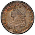 1833 50C MS64+ PCGS. PCGS Population: (77/20 and 13/2+). NGC Census: (79/25 and 3/4+). CDN: $2,100 Whsle. Bid for NGC/PC...