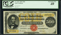 Large Size:Gold Certificates, Fr. 1216a $500 1882 Gold Certificate PCGS Extremely Fine 40.. ...