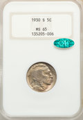 1930-S 5C MS65 NGC. CAC. NGC Census: (200/24). PCGS Population: (489/225). CDN: $300 Whsle. Bid for NGC/PCGS MS65. Minta...