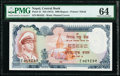Nepal Central Bank of Nepal 1000 Rupees ND (1972) Pick 21 PMG Choice Uncirculated 64