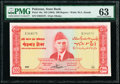 Pakistan State Bank of Pakistan 500 Rupees ND (1964) Pick 19a PMG Choice Uncirculated 63