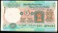 India Reserve Bank of India 5 Rupees ND (1988) Pick 80p Jhun6.3.10.1B Pack of 100 Choice Uncirculated. ... (Total: 100 n...