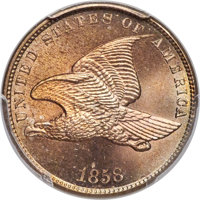 1858 1C Small Letters MS66+ PCGS. CAC....(PCGS# 2020)