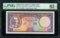 Afghanistan Bank of Afghanistan 100 Afghanis ND (1957) / SH1336 Pick 34d PMG Gem Uncirculated 65 EPQ