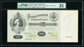 World Currency, Russia State Credit Note 500 Rubles 1898 (ND 1909-12) Pick 6c PMG Choice Very Fine 35.. ...