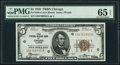 Fr. 1850-G $5 1929 Federal Reserve Bank Note. PMG Gem Uncirculated 65 EPQ