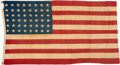 Military & Patriotic:WWII, WWI, 48-Star - U.S. 103rd Field Artillery Regiment, 26th Division Camp Color/Personal Flag. ...