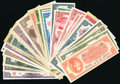 China Group of 42 Examples Very Fine-Choice Uncirculated. ... (Total: 42 notes)