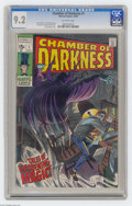Silver Age (1956-1969):Horror, Chamber of Darkness #1 (Marvel, 1969) CGC NM- 9.2 Off-white pages.John Romita Sr. cover art. John Buscema, and Don Heck int...