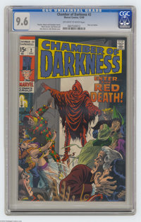 Chamber of Darkness #2 (Marvel, 1969) CGC NM+ 9.6 Off-white to white pages. Stan Lee cameo. John Romita Sr. cover art. M...