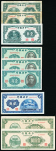 China Lot of 9 Examples Very Fine-Choice Uncirculated. ... (Total: 9 notes)