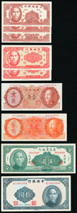 China Lot of 14 Notes Extremely Fine-Choice Uncirculated. ... (Total: 14 notes)