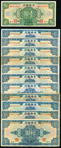 China Group of 16 Examples Fine-Very Fine. ... (Total: 16)