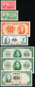 China Lot of 10 Examples Extremely Fine-Choice Uncirulated. ... (Total: 10 notes)