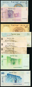 Israel Lot of 23 Examples Fine-Very Fine-Choice Uncirculated. ... (Total: 23)