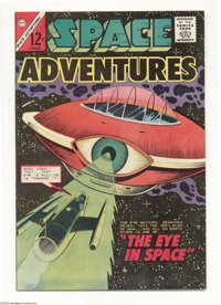 Space Adventures #58 White Mountain pedigree (Charlton, 1964) Condition: VF/NM. Overstreet 2004 VF/NM 9.0 value = $44; N...