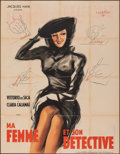 "Movie Posters:Foreign, La Guardia del Corpo (Jacques Haik, 1949). Folded, Fine/Very Fine. First Post-War Release French Grande (47.25"" X 61"") Vince..."