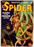 Pulps:Hero, The Spider - May 1936 (Popular) Condition: VG+....