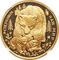 """Russia, Russia: Russian Federation gold Proof """"Brown Bear"""" 200 Roubles 1993-(M) PR70 Ultra Cameo NGC,..."""