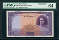 World Currency, Iran Bank Melli 100 Rials ND (1944) Pick 44s Specimen PMG Choice Uncirculated 64.. ...