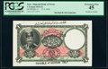 Iran Kingdom of Persia, Imperial Bank 1 Toman 27.3.1926 Abadan Pick 11 PCGS Extremely Fine 45