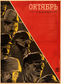"October 1917: Ten Days that Shook the World (Sovkino, 1927). Fine on Linen. Russian Poster (39.5"" X 54"") Vladi..."