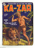 Platinum Age (1897-1937):Miscellaneous, Ka-Zar Oct. 1936 (#1) (Manvis Publications, 1936) Condition: VG. First appearance of Ka-Zar. Cover painting by J. W. Scott. ...