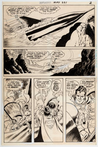 Curt Swan and Murphy Anderson Superman #237 Story Page 2 Original Art (DC Comics, 1971)
