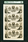 Louisville, KY- Bank of Kentucky (at various branches) $1-$1-$1-$1 18__ as G250-as G250-as G48-as G110 Uncut Proof Sheet...