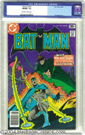 Modern Age (1980-Present):Superhero, Batman Group (DC, 1978-87) Average grade: CGC NM/MT 9.8. Thispost-Neal Adams/pre-Dark Knight era of Batman offers m... (Total:16 Comic Books Item)