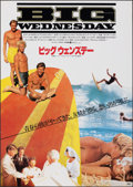 """Movie Posters:Sports, Big Wednesday (Warner Bros., 1978). Rolled, Very Fine. Japanese B2 (20.25"""" X 28.5""""). Sports.. ..."""